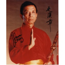 James Hong genuine authentic signed autograph photo