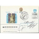 Cosmonauts Russian Space Cover signed by Soyuz Crew members AK78
