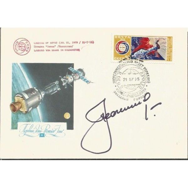 Alexi Leonov First Space Walk Signed Cover Russian Cosmonauts AK80