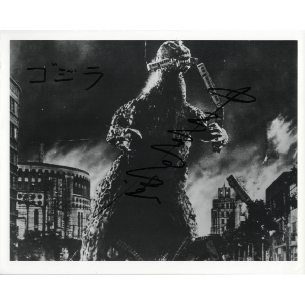 Haruo Nakajima Godzilla genuine signed authentic autograph photo