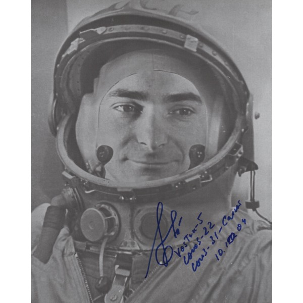 Cosmonaut Valery Bykovsky genuine authentic signed autograph image 2