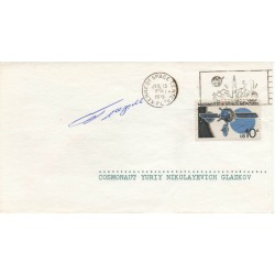 Yuri Glazkov Cosmonaut genuine authentic autograph signature FDC