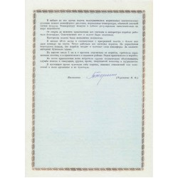Cosmonaut Valentina Tereshkova space genuine authentic autograph signed FAI.