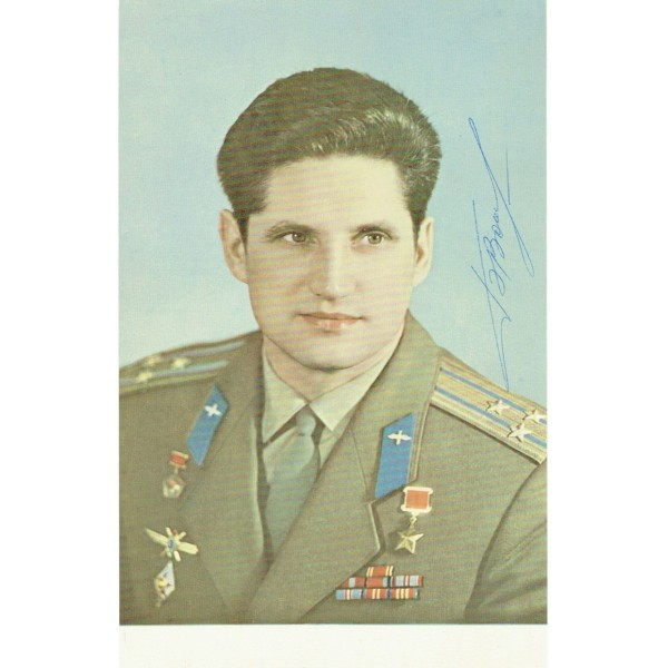 Boris Volynov original authentic genuine signed photo
